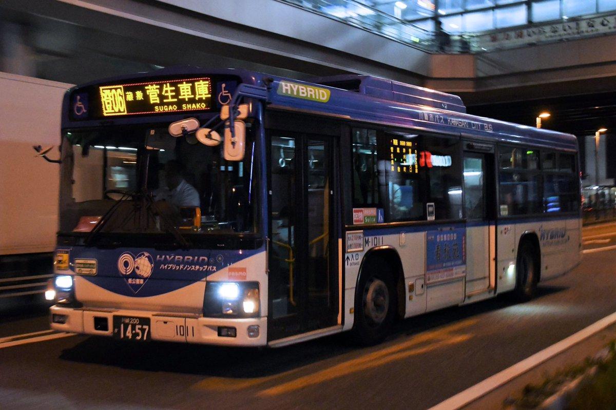 カリタス学園 バスへの苦情が過去にあった?運転手も犯人と戦った?