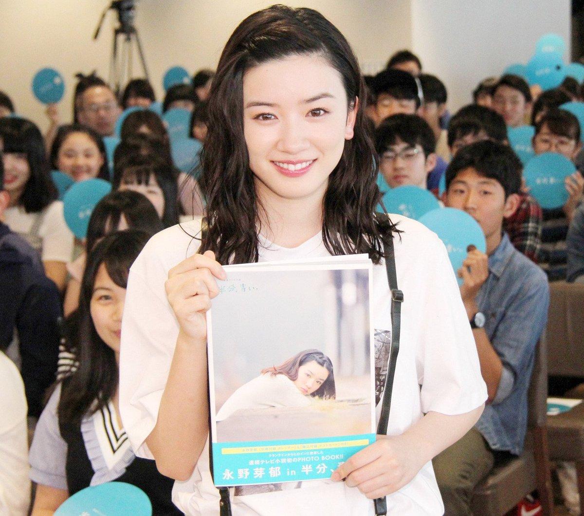 永野芽郁 子役時代に佐藤健と競演していた?ドラマは何にでてたの?
