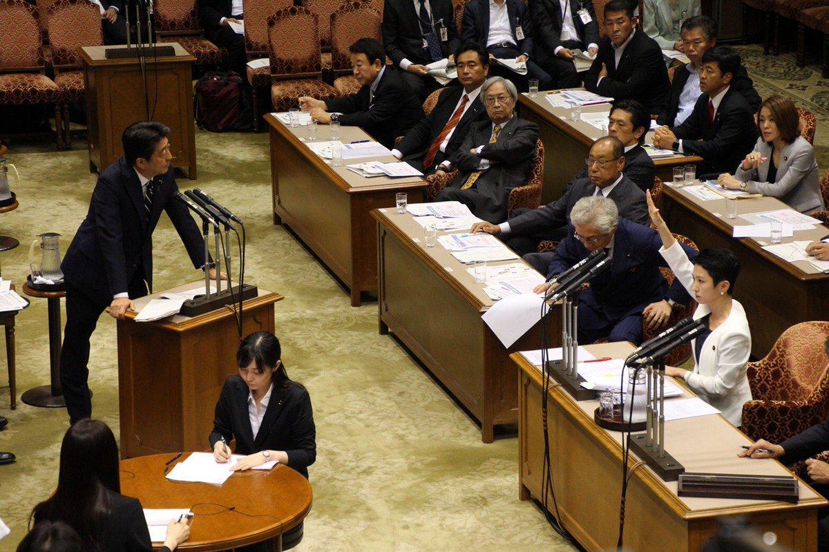安倍総理の任期はあと何年?老後2000万円必要の報告書は事実なの?
