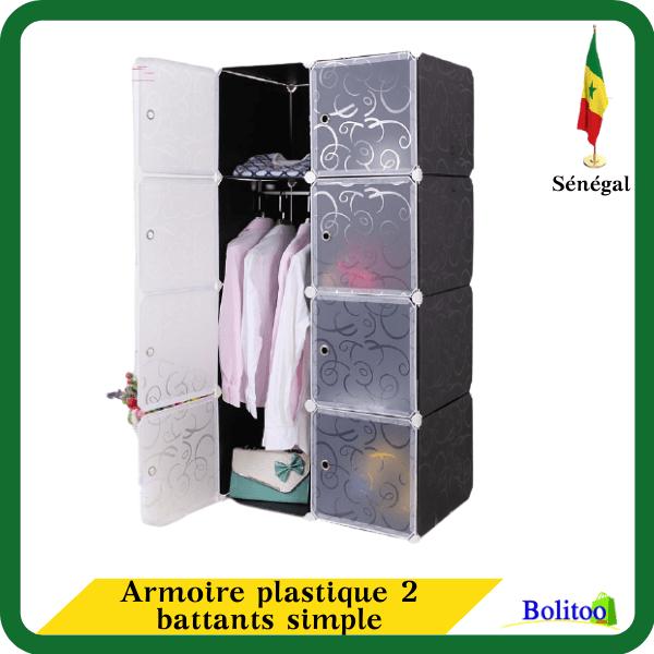 Armoire plastique 2 battants simple