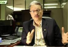 El Analista – Dr. Samuel Saucedo