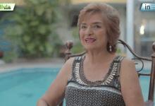 INSIDE – Esther Velasco de Justiniano Reina Carnaval de Antaño 2017