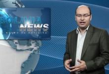 Últimas noticias de Bolivia: Bolivia News, Lunes 20 Febrero 2017