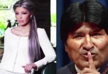 Últimas noticias de Bolivia: Bolivia News, Martes 21 Febrero 2017