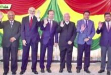 Últimas noticias de Bolivia: Bolivia News, Viernes 17 Abril 2017