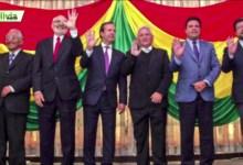 Últimas noticias de Bolivia: Bolivia News – JUEVES 23 DE NOVIEMBRE 2017