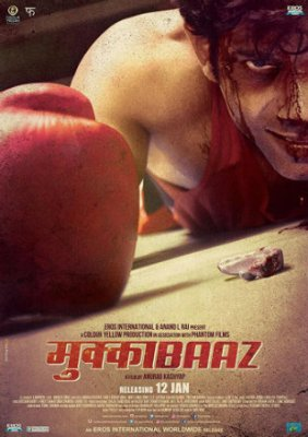 Poster of Mukkabaaz 2018 Full Hindi Movie Download DVDRip 720p