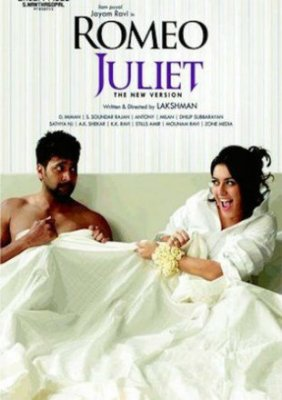 Poster of Romeo Juliet 2015 Hindi Dubbed Movie Download HDRip 720p
