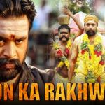 Gaon Ka Rakhwala 2019 HDRip 900MB Hindi Dubbed 720p
