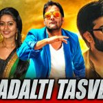 Badalti Tasveer 2020 HDRip 900Mb Hindi Dubbed 720p