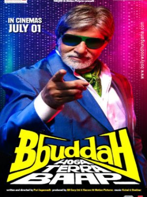 Bbuddah Hoga Terra Baap 2011 BRRip 1GB Hindi Movie Download 720p