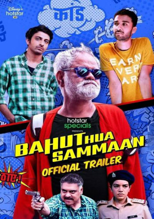 Bahut Hua Samman 2020 WEB-DL 300Mb Hindi 480p Watch Online Full Movie Download bolly4u