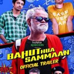 Bahut Hua Samman 2020 WEB-DL 850Mb Hindi 720p
