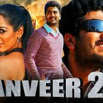 Danveer 2 2020 HDRip 300Mb Hindi Dubbed 480p