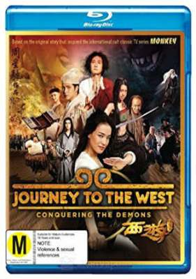 Journey to the West Conquering the Demons 2013 BRRip 700MB Hindi Dual Audio 720p Watch Online Full Movie Download bolly4u