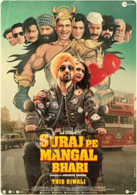 Suraj Pe Mangal Bhari 2020 Pre DVDRip 400MB Hindi Movie 480p Watch Online Free Download bolly4u