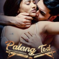 Palang Tod Double Dhamaka 2021 WEB-DL Hindi S01 Download 720p