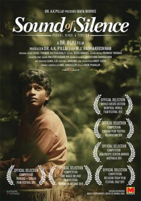 Sound of Silence 2017 WEB-DL 280MB Hindi Movie Download 480p Watch Online Free bolly4u