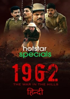 1962 The War in The Hills 2021 WEB-DL 2.8GB Hindi S01 Download 720p Watch Online Free bolly4u