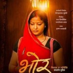 Bhor 2021 WEB-DL 650MB Hindi Movie Download 720p