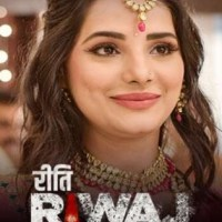 Riti Riwaj Tala Chaabi 2021 WEB-DL 280MB Hindi ULLU 720p