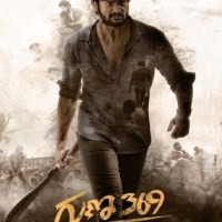 Guna 369 2019 WEB-DL 450MB UNCUT Hindi Dual Audio 480p