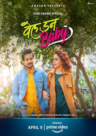 Well Done Baby 2021 WEB-DL 750MB Marathi 720p Watch online Full Movie Download bolly4u