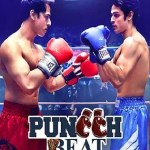 Puncch Beat 2021 WEB-DL 2Gb Hindi S02 Complete Download 720p