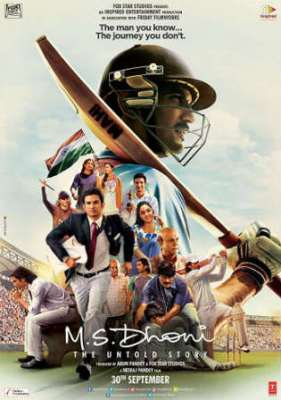 M S Dhoni The Untold Story 2016 BluRay 500MB Hindi Movie Download 480p Watch Online Free bolly4u