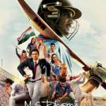 M S Dhoni The Untold Story 2016 BluRay 500MB Hindi Movie Download 480p