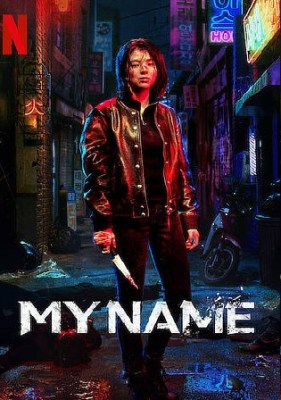My Name 2021 WEB-DL 2.9G Hindi Dual Audio S01 Download 720p Watch Online Free bolly4u