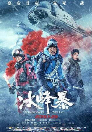 Wings Over Everest 2019 BluRay 400MB Hindi Dual Audio 480p Watch Online Full Movie Download bolly4u