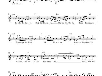 Dekhte Dekhte flute / violin notes