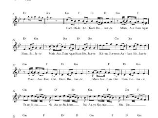 Dard Dilo Ke flute / violin notes