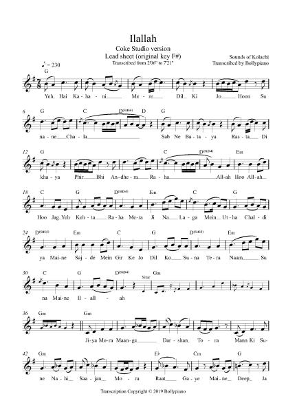 Ilallah flute / violin notes