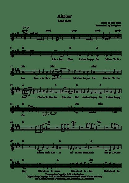 Aitebar flute / violin notes