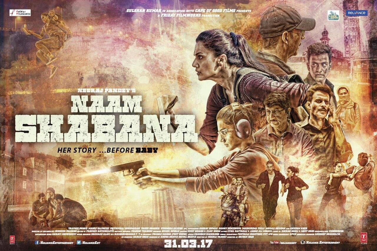 naam shabana is a