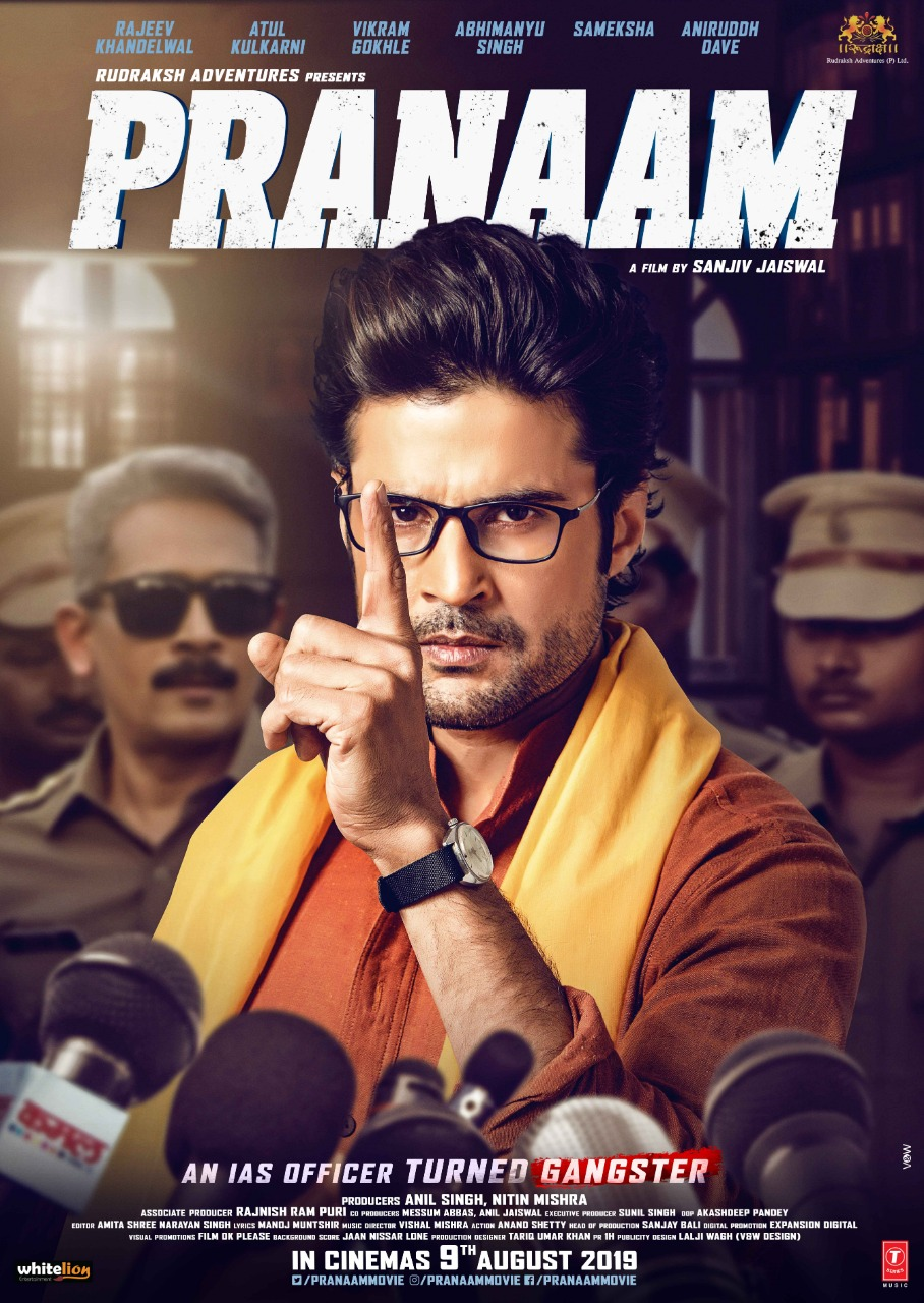 This intriguing teaser of Pranaam featuring Rajeev Khandelwal will ...