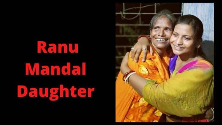 Ranu Mandal (Singer) Biography, Songs, Age, Husband in 2020