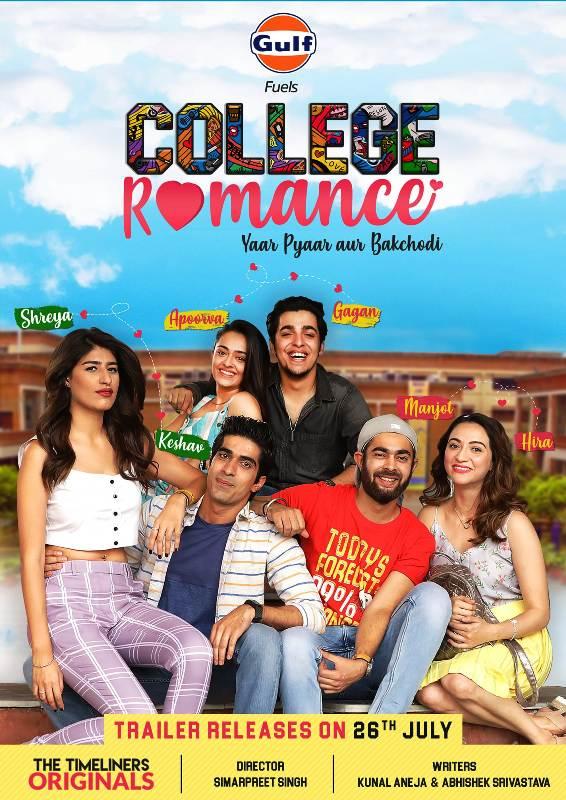 Apoorva-Arora-in-College-Romance-show
