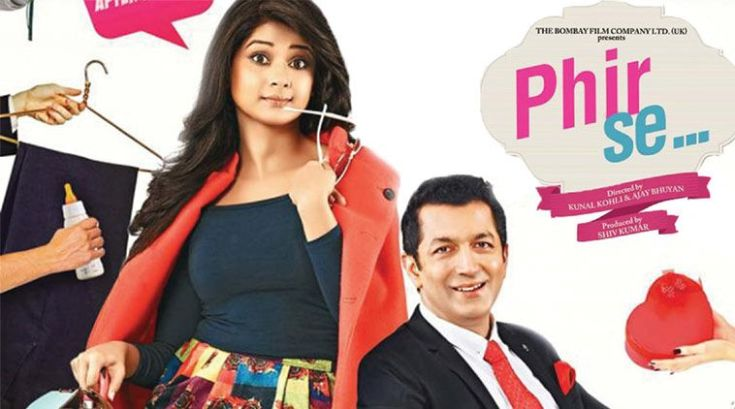 Jennifer-Winget-in-Phir-Se-film-poster