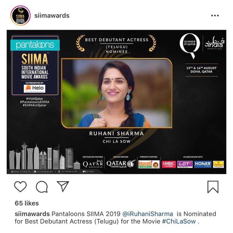 Ruhani Sharma Award