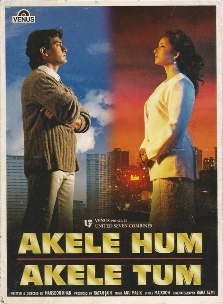 Akele Hum Akele Tum poster is copied from Sleepless in Seattle