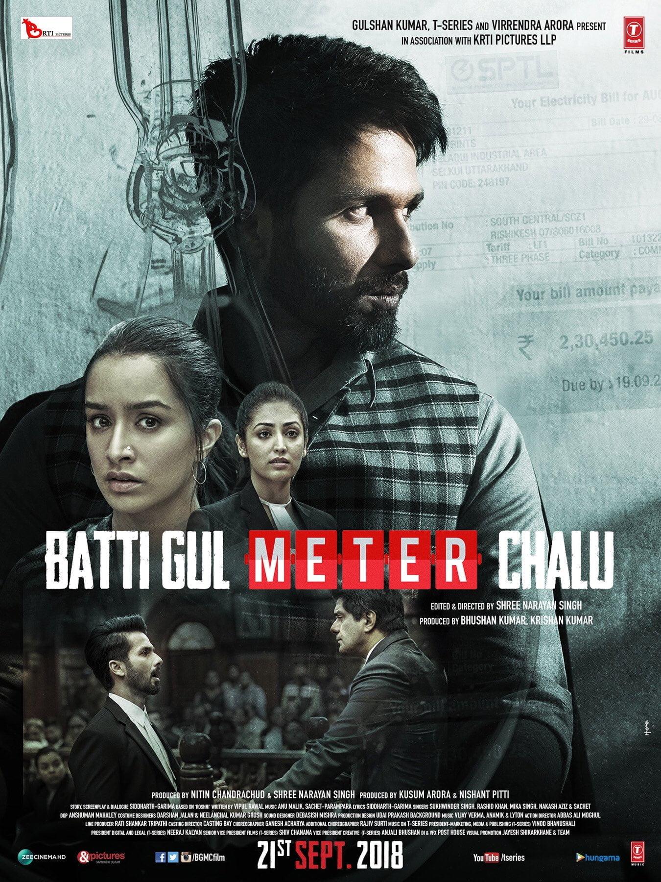 Batti Gul Meter Chalu Lifetime Box Office Collection Daywise Worldwide