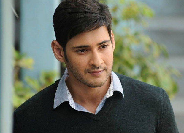 Mahesh Babu Has Run Into Tax Trouble And Gst Is The Reason!