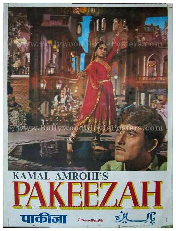 Image result for pakeezah movie poster