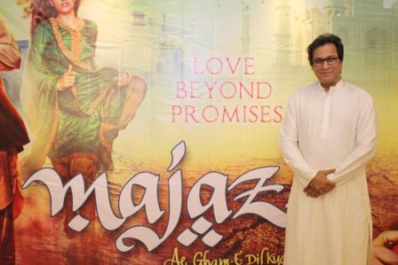 Talat Aziz at Majaz