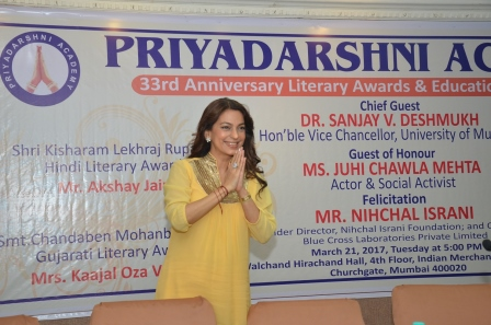 Juhi Chawla at the the 33rd Anniversary Literary Awards and Educational Scholarships program