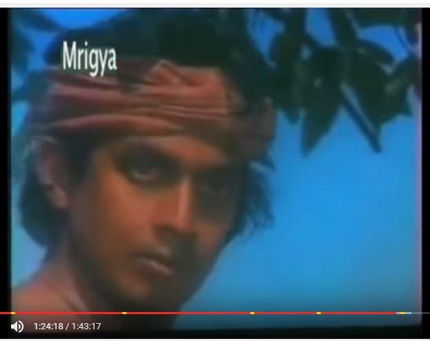 Mithun Dungri Kidnapped HEMU Blog