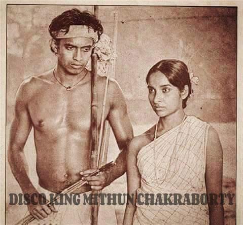 Mamata Mithun Mrigayaa HEMU Blog